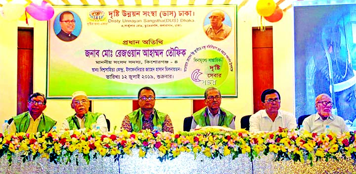 Parliament Member of Kishoreganj-4 constituency Rejwan Ahammad Toufiq on last Friday attended as the chief guest at the 6th founding anniversary of Dristy Unnayan Sangstha (DUS), a voluntary organization for eye service.