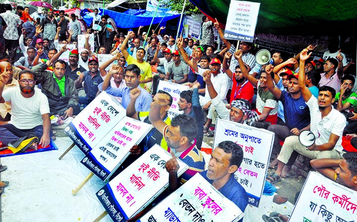 Bangladesh Pourasava Service Association formed a human chain in front of the Jatiya Press Club on Monday to meet its various demands including payment of arrear salary.