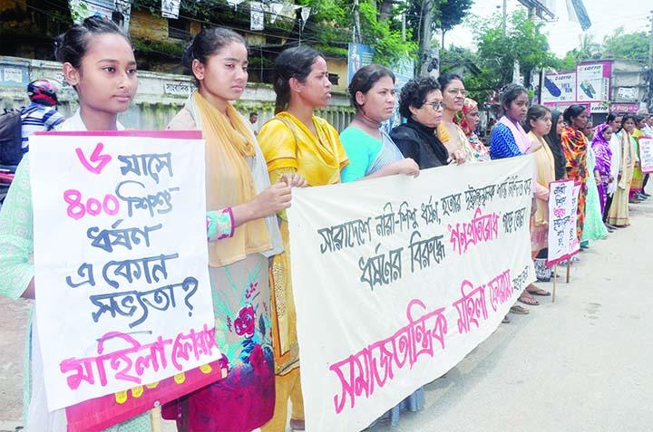 BOGURA:  Samajtantrik Mahila Forum, Bogura District Unit formed a human chain protesting countrywide  child rapes  recently.