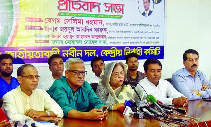 BNP Standing Committee member Begum Selima Rahman speaking at a protest meeting organised by Jatiyatabadi Nabin Dal at the Jatiya Press Club on Tuesday  demanding release of BNP Chief Begum Khaleda Zia.