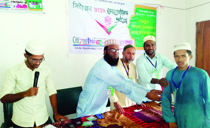 BETAGI (Barguna):  The selection of Quran recite and Azan competition was held at Koruna  Mokamia Kamil Madrasa at Betagi Upazila organised by Citizen Voice , a social and voluntary organisation  recently.