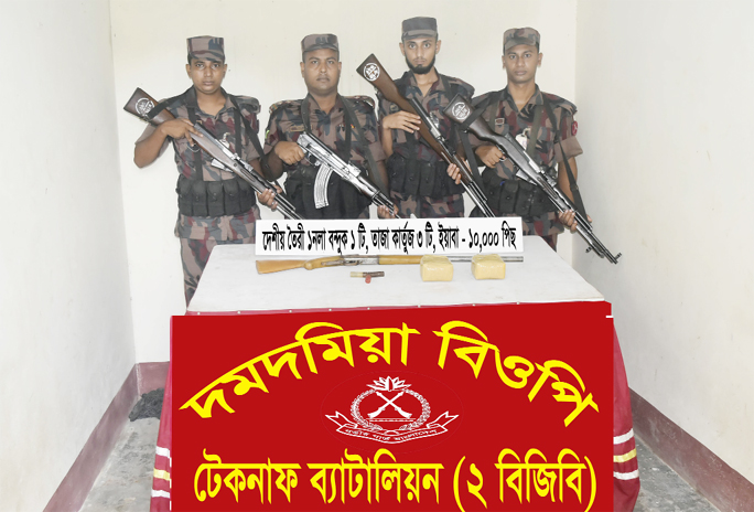 Members of  BGB  recovered arms with 10, 000 Yabas from Teknaf on Wednesday.