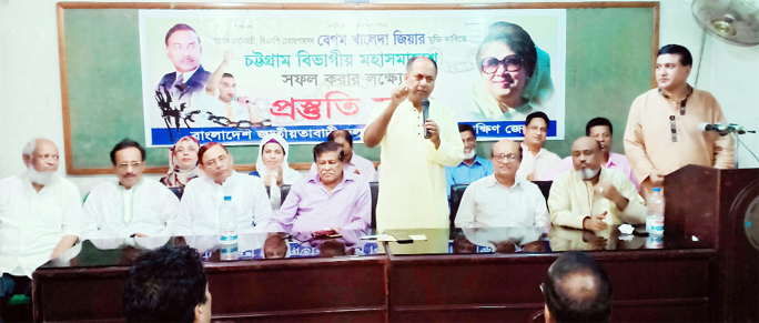 Prof Sheikh Muhammad Mohiuddin, Vice President, Chattogram South District BNP speaking at preparation meeting on upcoming Chattogarm Divisional Conference of BNP recently.