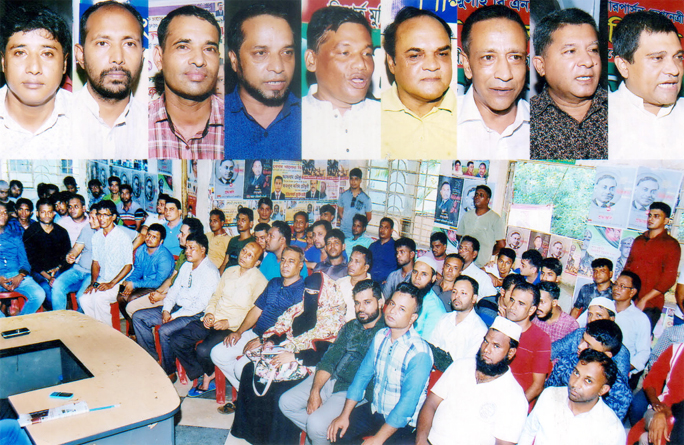 A meeting of Chattoagrm North  District Swechchhasebak Dal was held in Port City on Wednesday.
