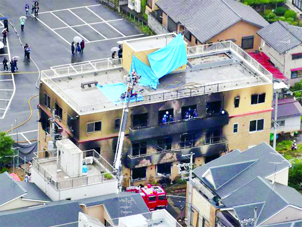 Appalling' arson attack on Japanese animation studio kills at least 33