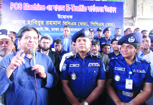 GAZIPUR: Habibur Rahman PPM (Bar), DIG, Dhaka Range inaugurated e-trafficking activities at Mouna Chowrasta on Wednesday. Gazipur District Awami League General Secretary Muhammad Iqbal Hossain Sabuj MP was present as Chief Guest. Gazipur Police Super Shamsunnahar PPM  was  also present on the occasion.