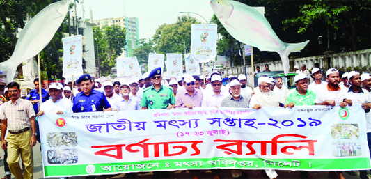 Sylhet: Sylhet Department of Fisheries brought out a rally in the city   marking the National Fisheries Week-2019 on Thursday.