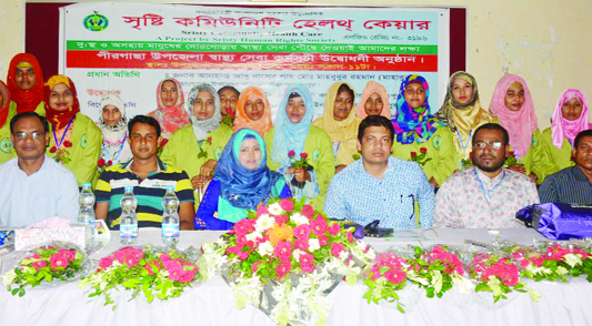 RANGPUR: Shisti Community Health Care was inaugurated in Rangpur on Tuesday. Shisti Human Rights Society founded the project.