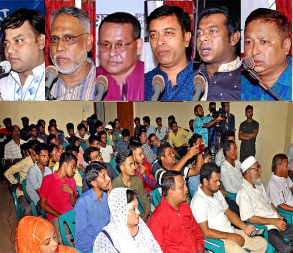 A discussion meeting was arranged by Bangabandhu Sanskritik Jote on the occasion of Confine Day of Sheikh Hasina on Monday .