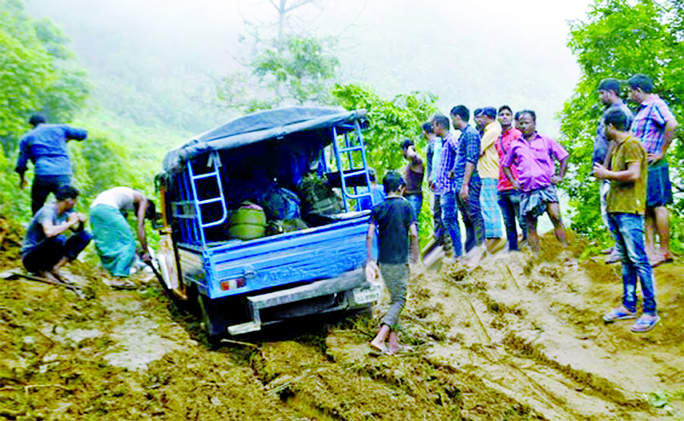 No road link to Bandarban's Ruma UZ for 12 days