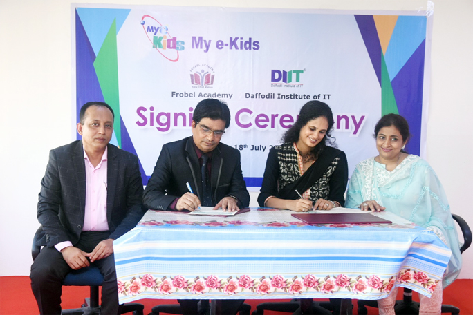 A MOU signing ceremony between Frobel Academy  and Daffodil Institute of IT( DIIT) , Chahttogram  was held in Port City recently.