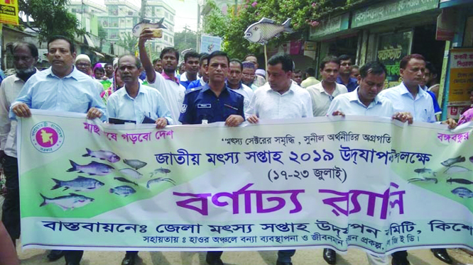 KISHOREGANJ:  Fisheries Directorate  and  Kishoreganj District Administration  brought out a  rally on the occasion of the National Fisheries Week  recently.  Dulal Chandra Sutrahar, Acting DC  led the rally.