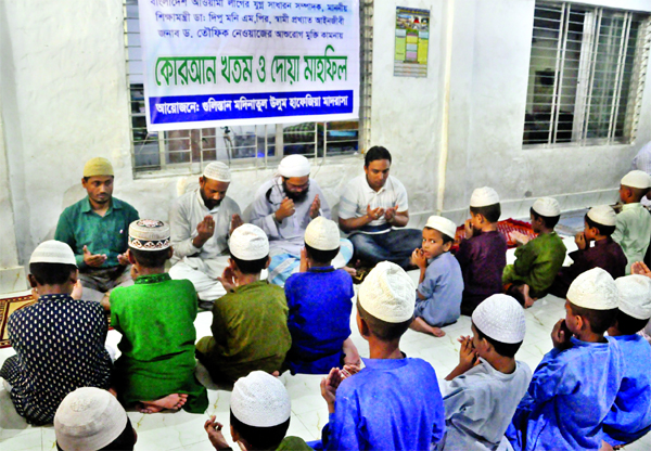 A Doa Mahfil seeking early recovery of Dr Tawfiq Nawaz, a lawyer and a member of the Board of Trustees of Transparency International Bangladesh (TIB) was held at Madinatul Ulum Hafezia Madrasa adjacent to Gulistan Central Mosque in the city yesterday. Dhaka Metropolitan South Jubo League Vice-president Muhammad Mahbubur Rahman Palash and former central leader of the Chhatra League Salah Uddin Shikder were present on the occasion.