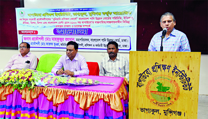 Director General of Bangladesh Water Development Board (BWDB)  Engineer Md Mahfuzur Rahman speaking as Chief Guest at the Foundation Training Course of newly-appointed assistant engineers at BWDB Training Institute yesterday.
