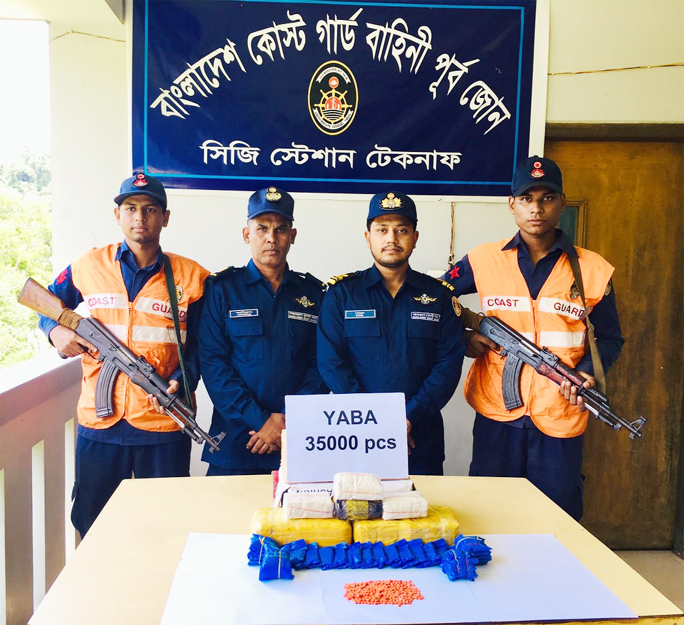 Members of Coast Guard recovered 35,000 Yabas from Teknaf yesterday.
