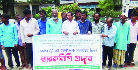 MOULVIBAZAR:  Locals of  Chandpur, Shaoirjuri, Sumari  and Amuya villages  formed a human chain protesting illegal sand lifting from Monu River to protect River erosion on Sunday.