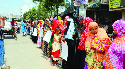 DINAJPUR(South): Locals formed a human chain at Nimtoli Point in Fulbari Upazila demanding   punishment to  the rapist of a disabled girl organised by Sochetan Nagorik Samaj on Saturday.