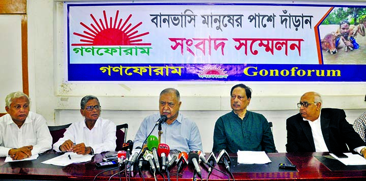 Gonoforum President Dr Kamal Hossain speaking at a prèss conference organised by the party at the Jatiya Press Club on Monday urging all to stand beside flood-hit people.