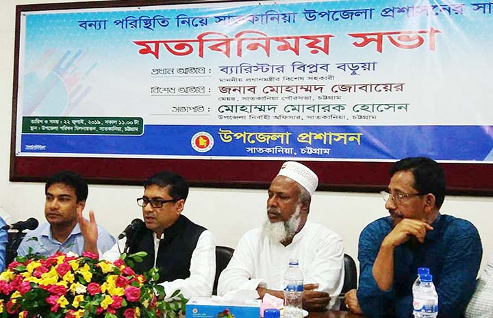 Barrister Biplob Barua, Special Assistant to Prime Minister Sheikh Hasina attending  a discussion meeting with the Upazilla Administration on flood in Satkania as Chief guest  at Satkania Upazila Parisad Auditorium on  Monday.
