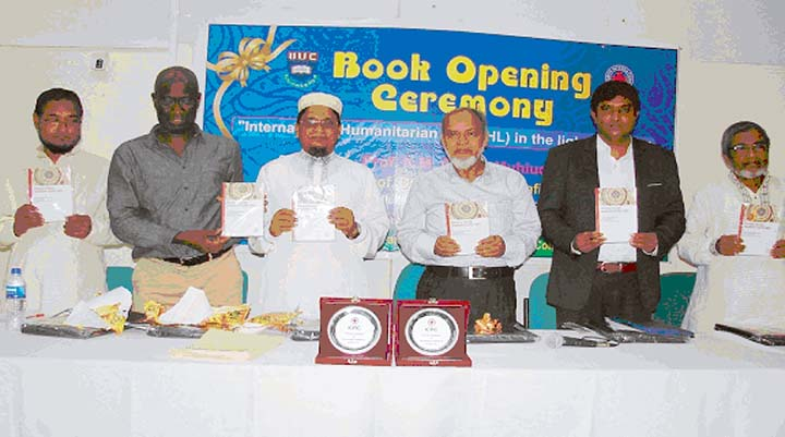 Vice-Chancellor of International Islamic University Chattogram (IIUC) Prof KM Golam Mohiuddin was present as Chief Guest in a unwrapping  ceremony of book title