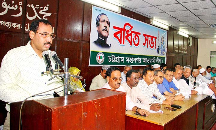 CCC Myaor A J M Nasir Uddin speaking at the extending meeting of Bangladesh Awami League, Chattogram City Unit as Chief Guest recently.