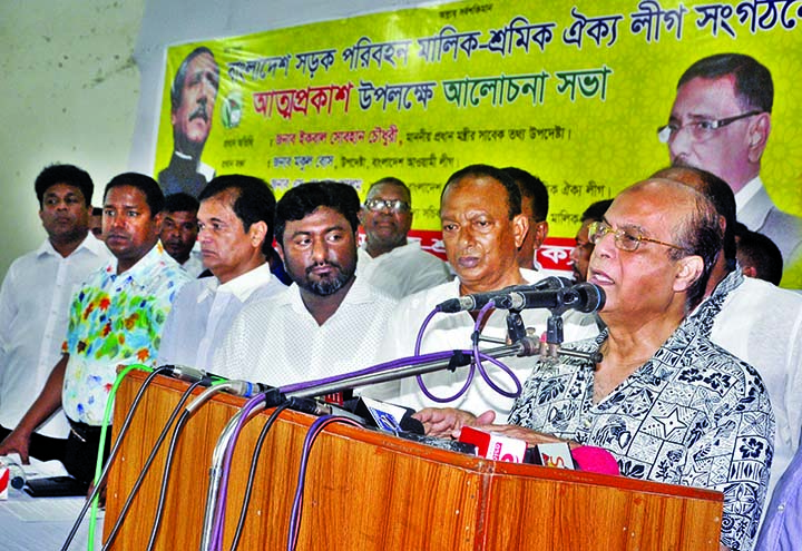 Iqbal Sobhan Chowdhury, former Media Adviser to Prime Minister speaking at a discussion on debut of Bangladesh Sarak Paribahan Malik-Sramik Oikya League at the Jatiya Press Club on Tuesday.
