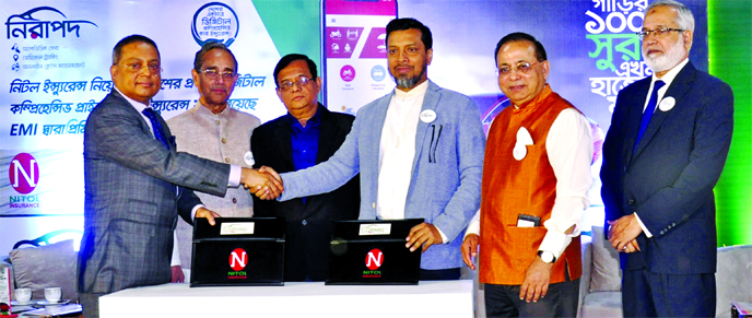 Nitol Insurance Company Limited launched
