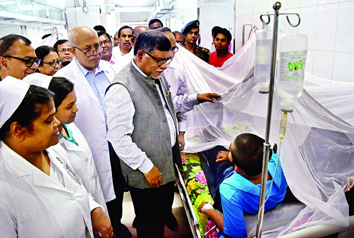 Health Minister Zahid Maleque visited dengue patients at Dhaka