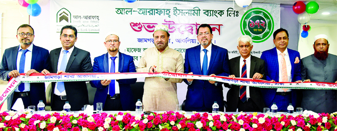 Md Enayet Ullah, Chairman of Executive Committee of Al-Arafah Islami Bank Ltd, inaugurating the bank's 172nd branch at Jamgora in Ashulia recently. Managing Director Farman R Chowdhury, Executive Vice President Md Monjurul Alam and Senior Executive Vice President Kazi Mahmood Karim, among others, were present.