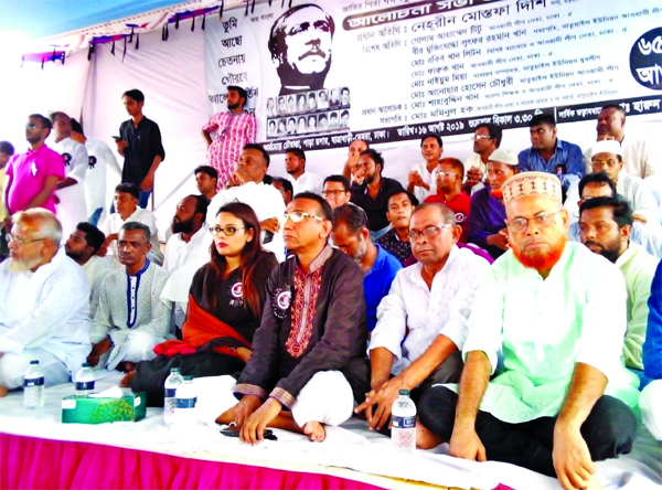 A Doa and Milad Mahfil was arranged at Matuail Union of Dhaka-5 constituency marking the National Mourning Day on Friday. Nehrin Mostofa Lipi, Sub Committee Member of International Affairs of Bangladesh Awami League addressing the programme as chief guest while Jubo Leage Leaders Golam Ahmed Titu, Faruk Khan and Rakib Khan Liton were present as special guests. Md Mominul Hoque Member presided over the programme.