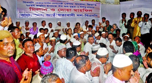 BNP Secretary General Mirza Fakhrul Islam Alamgir, along with party colleagues offering Munajat at a Milad and Doa Mahfil seeking good health for BNP Chief Begum Khaleda Zia on the occasion of her 75th birthday at the party's Naya Palton office in the city on Friday.