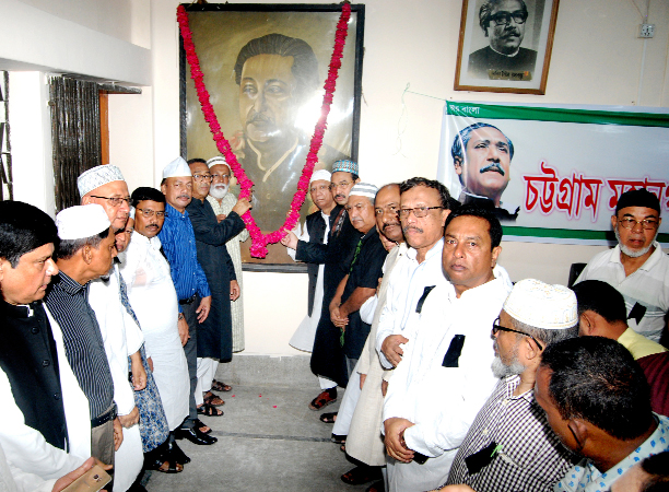 Chattogram City Awami League  leaders and activists placing wreaths at the portrait of Bangabandhu Sheikh Mujibur Rahman   marking the National Mourning Day on Thursday.