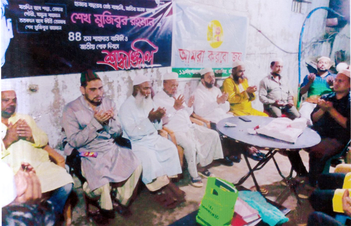 Hazi Siddik Alam, Convener, Awani League, Bakolia Thana Unit  speaking at a discussion meeting  marking the National Mourning Day on Thursday.