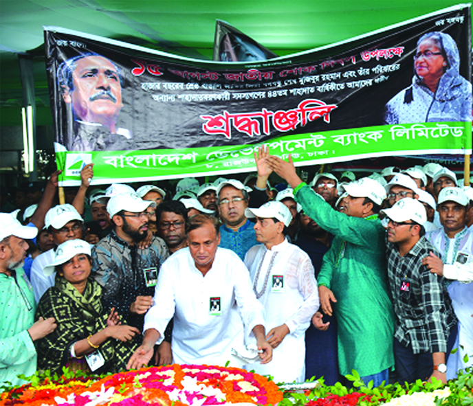 Mohammad Mejbahuddin, Chairman of the Board of Directors of Bangladesh Development Bank Limited (BDBL), placing bouquet to the portrait of Bangabandhu Sheikh Mujibur Rahman on the occasion of 44th martyrdom anniversary on Tuesday. Md. Abu Yusuf, Director and other senior officials of the bank were also present.