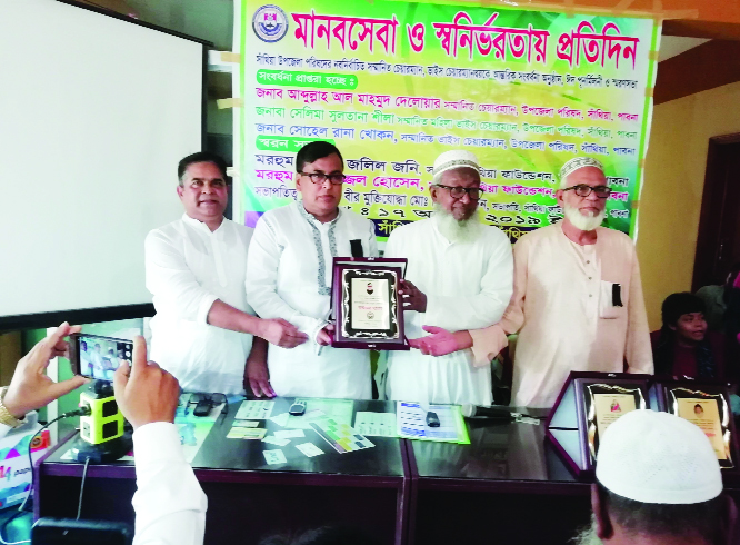 PABNA:   Santhia Foundation   accorded  a reception to Upazila Chairman and Vice- Chairmen at the Foundation Office at Pabna   on Saturday.