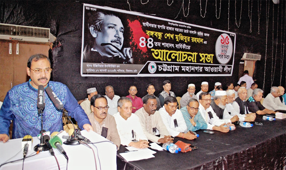 CCC Mayor A J M Nasir Uddin speaking at a discussion meeting on the occasion of  National Mourning Day at Engineering Institute Hall as Chief Guest on Saturday.