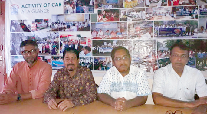 Consumers Association of Bangladesh (CAB), Chattogram  Chapter  arranged an emergency meeting at its office on Saturday.