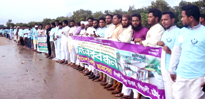 Bangladesh Islami Chhatra Sena,  Banskhali Uttar Upazila Unit formed a human chain demanding declaration of  Banskhali  Sea Beach  as a  tourist spot recently.