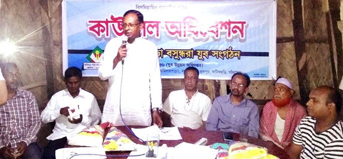 Alhaj Mohammad Abu Taher Chowdhury, President,  Bangladesh Teachers' Association,  Fatikchhari Upazila Unit  speaking at a Council of  Narayanganj Jamidarpara Bashundhara Jubo Songothon  as Chief Guest recently.