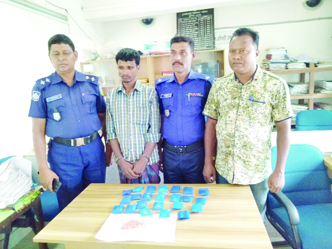 JAMALPUR:   Three drug traders were arrested from Dewanganj  Upazila with 5,600 Yabas  on Sunday.
