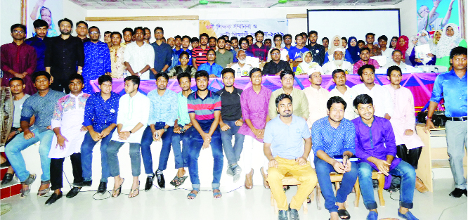 BHOLA:  A reception was accorded to renowned teachers and meritorious students  at Borhanuddin Upazila organised by Shapnotori, a  students' organisation  on Friday.