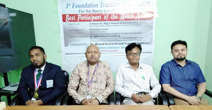 BRU awards best participant among officials