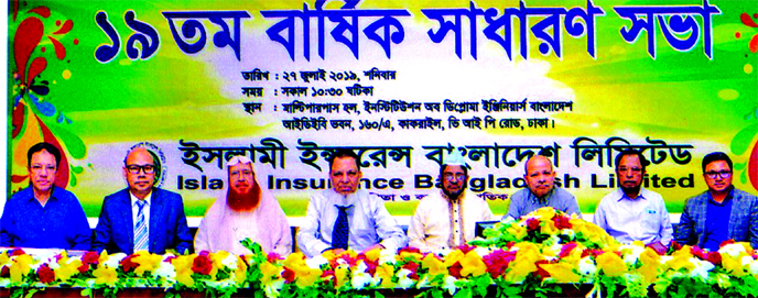 Md Ismail Nawab, Vice-Chairman of Islami Insurance Bangladesh Limited, presiding over its 19th AGM held at city's IDEB Bhaban recently. The AGM approved l0 per cent Cash Dividend for the year ended 20l8. Md. Abdul Matin, CEO, directors and other senior executives of the company were also present.