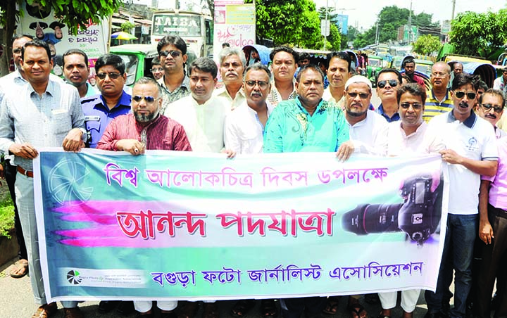 BOGURA:  Bogura Photo Journalists' Association brought out a rally on the occasion of the World Photography Day yesterday.
