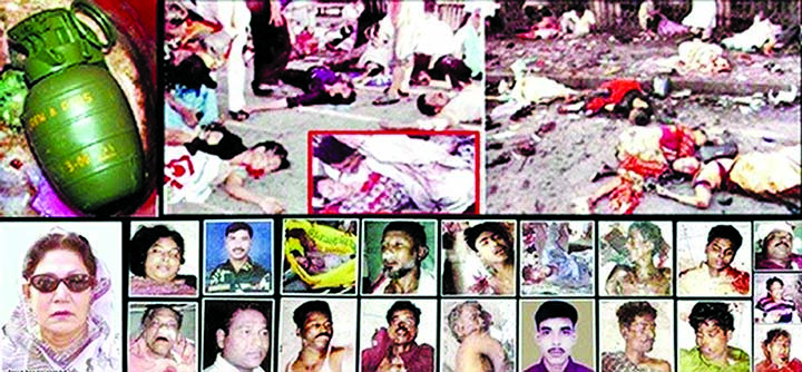 File photo of victims of August 21 grenade attack tragedy.