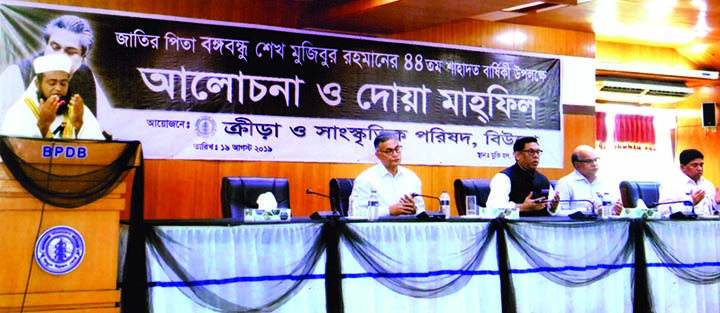 State Minister for Power, Energy and Mineral Resources Nasrul Hamid, among others, offering munajat at a Doa Mahfil organised recently on the occasion of National Mourning Day at Vidyut Bhaban in the city. PDB Chairman Engr. Khaled Mahmud presided over the event.
