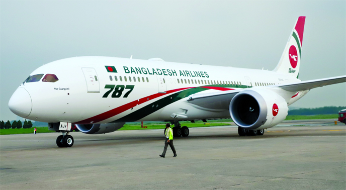 Dreamliner 'Gangchil' spread wings today