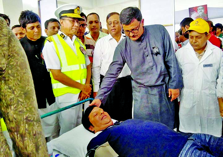 State Minister for Shipping Khalid Mahmud Chowdhury, among others, at the inauguration of voluntary blood donation organised on the occasion of the 44th martyrdom anniversary of Father of the Nation Bangabandhu Sheikh Mujibur Rahman by BIWTA on its premises in the city on Thursday.