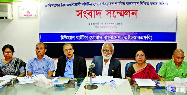 Chairman of Ain O Salish Kendra ZI Khan Panna speaking at a prèss conference organised by Human Rights Forum Bangladesh in DRU auditorium on Thursday with a call to implement recommendations of Anti-repression Committee of the United Nations.