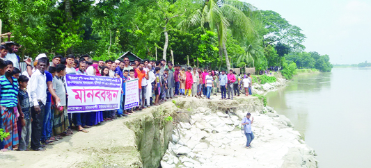 MADHUKHALI (Faridpur): Locals formed a human chain demanding step to protect  Birsreshtho Munshi Abdur Smriti Museum from Madhumati River erosion on Wednesday.